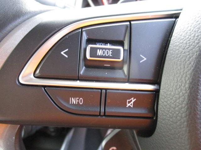 手元でオーディオ、ナビの操作可能(接続対象機種に限ります。)