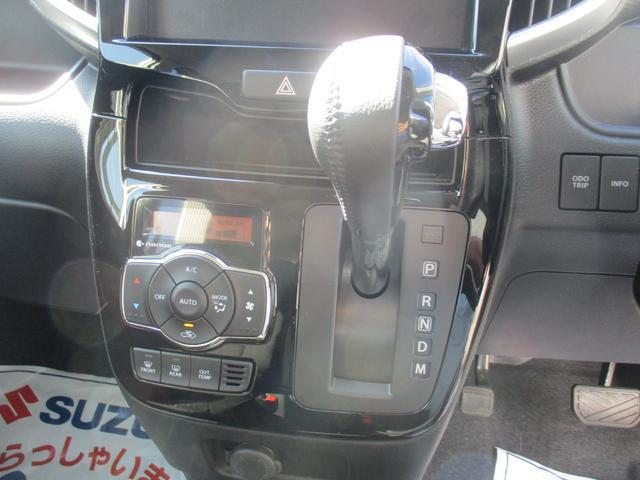 バンディット HYBRID MV 衝突被害軽減ブレーキ(21枚目)
