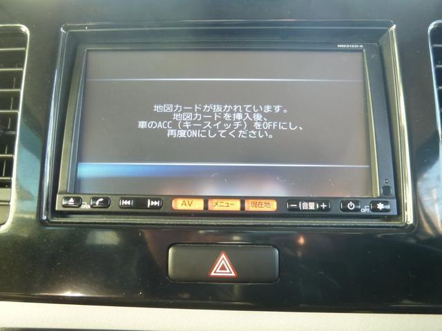日産 モコ G ターボ SD地デジ対応ナビ キーフリー 1年保証