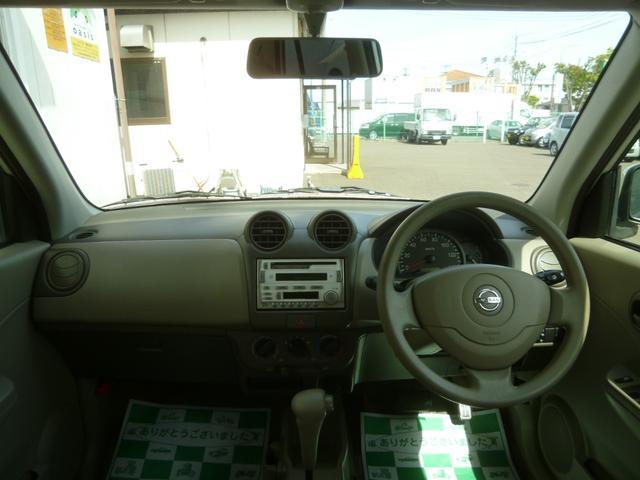 S タイミングチェーン 盗難防止 パワーウインドー パワーステアリング 電格ミラー ABS ダブルエアバック キーレス エアコン 衝突安全ボディ(15枚目)