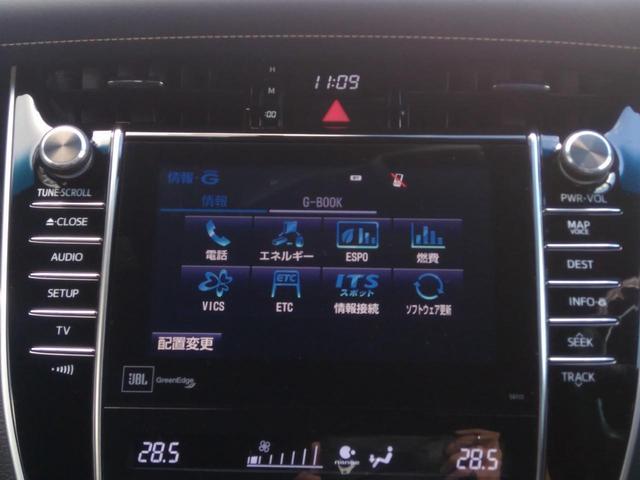トヨタ ハリアーハイブリッド プレミアム アドバンスドパッケージ メーカーナビTV JBL