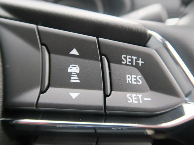 マツダ CX-5 XD Lパッケージ 届出済未使用 コネクトナビTV