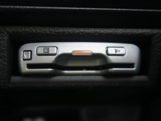 スバル インプレッサXV 2.0i-L アイサイト ルーフレール SDナビ 禁煙車