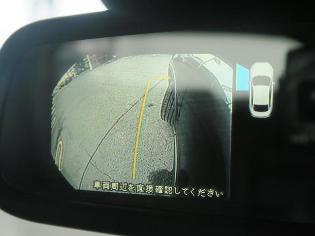 マツダ CX-5 XD Lパッケージ BOSE 黒革シート 純正SDナビ 禁煙