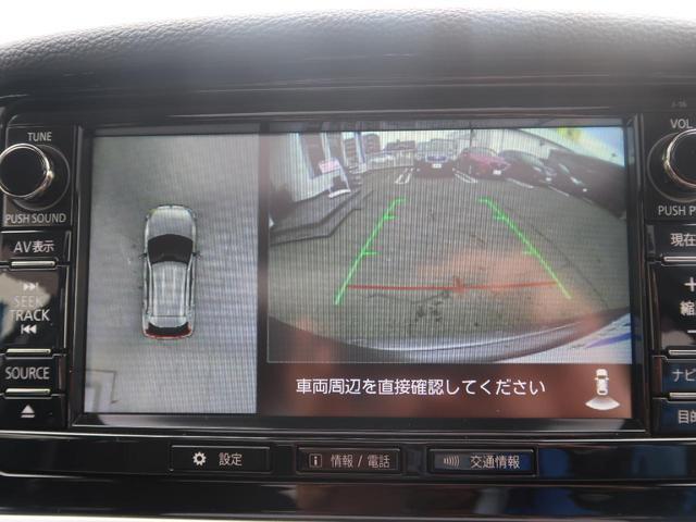 Gプラスパッケージ 4WD サンルーフ 純正SDナビ(5枚目)