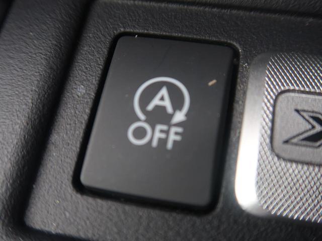 アイドリングストップ装備でございます。環境にも燃費にも貢献してくれます!
