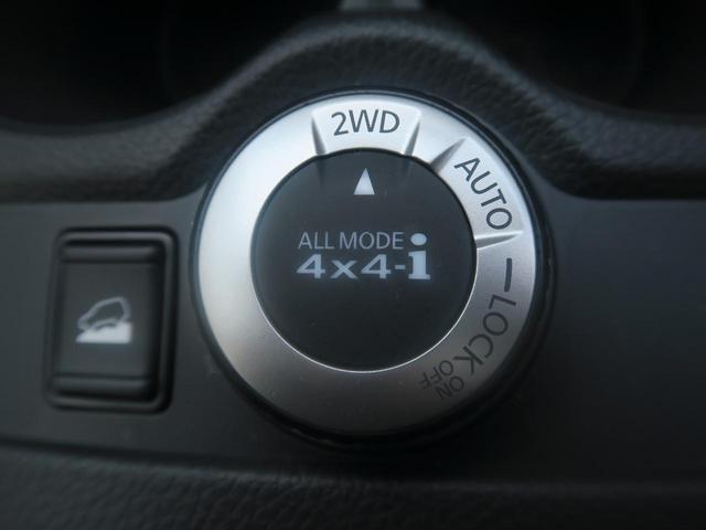 20Xi 登録済未使用車 プロパイロット 全方位周囲カメラ(6枚目)