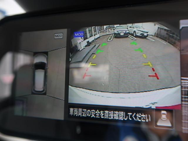 20Xi 登録済未使用車 プロパイロット 全方位周囲カメラ(4枚目)