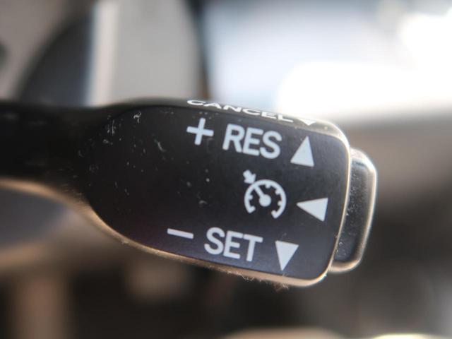 240S Sパッケージ 後期 純正ナビ バックカメラ ETC(9枚目)