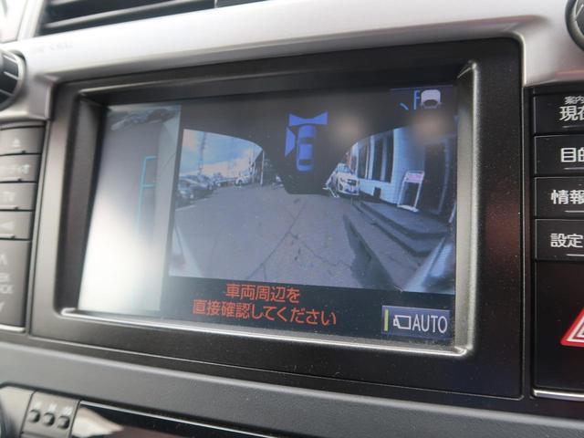 全周囲カメラが装備されております。お車を初めて運転されるかたやバック操作が苦手のお客様にはオススメの装備ですよね☆
