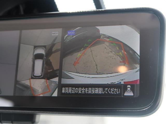 20X 後期型 シートヒーター LEDヘッド 純正SDナビ(9枚目)
