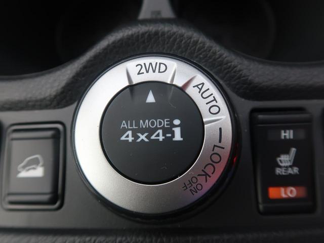 20X 後期型 シートヒーター LEDヘッド 純正SDナビ(13枚目)