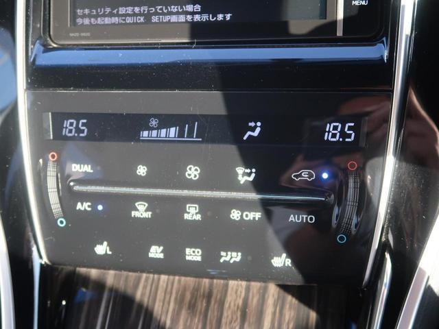 エレガンス 4WD 黒革シート 純正HDDナビ ETC(7枚目)