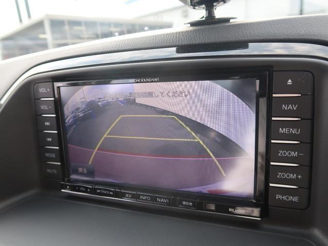 XD 4WD BOSEスピーカー SDナビ バックカメラ(4枚目)