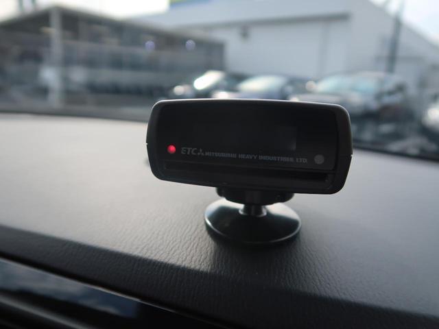 XD 4WD BOSEスピーカー SDナビ バックカメラ(5枚目)
