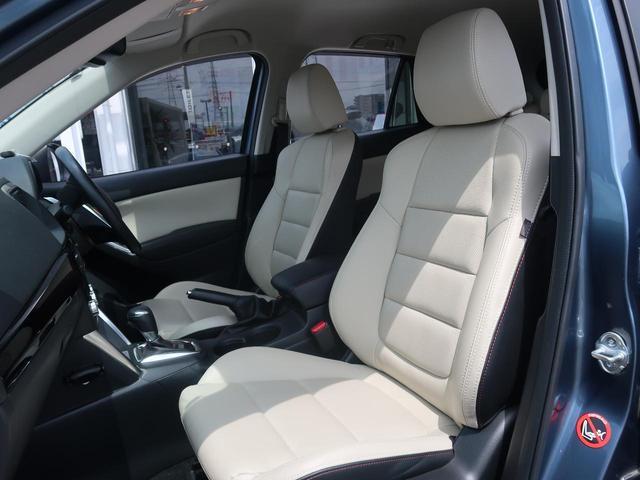 XD 2013 アニバーサリー 999台限定車 白革(3枚目)