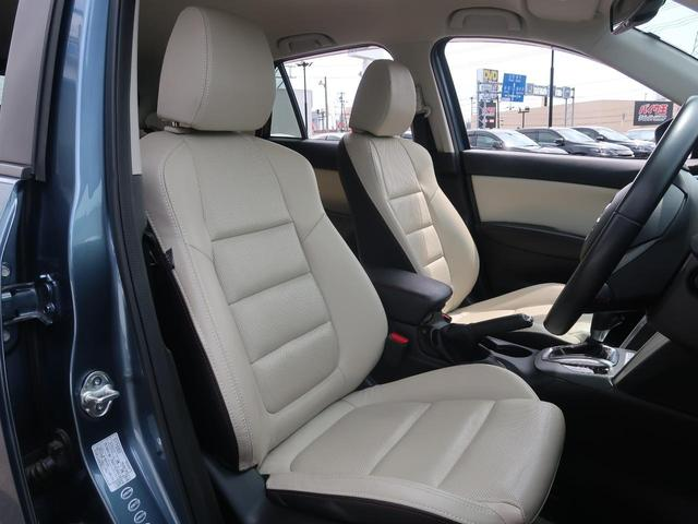 XD 2013 アニバーサリー 999台限定車 白革(11枚目)
