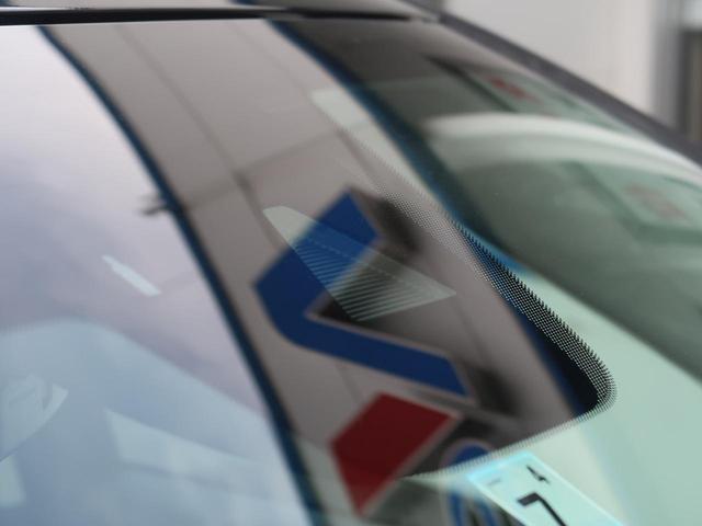 XD プロアクティブ 現行型 登録済未使用車 全方位モニター(3枚目)