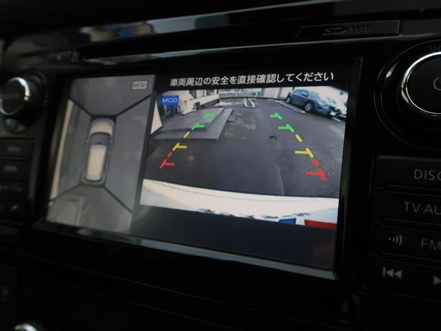 【アラウンドビューモニター】クルマを上空から見下ろしているかのように、周囲の状況を把握でき、スムースな駐車が可能です♪