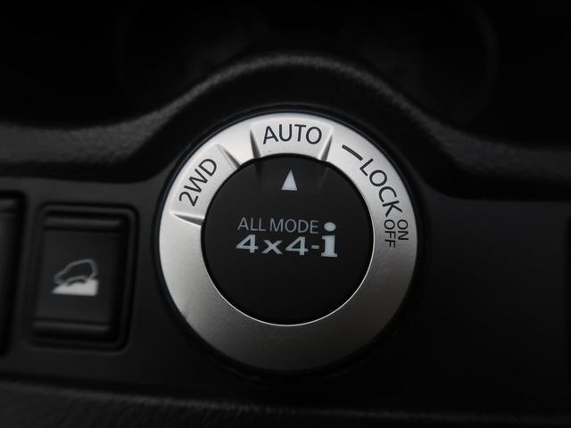 オールモード4×4♪2WD/AUTO/LOCKモードが選択できる電子制御カップリングを用いたトルク分配型の4WDシステムです☆走破性と燃費節約を追及しているモデルです♪