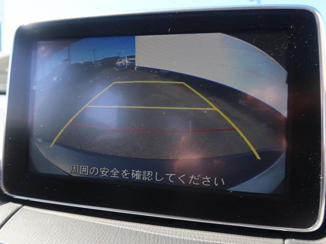 XD ツーリング 4WD BOSE 純正エアロ メーカーナビ(4枚目)