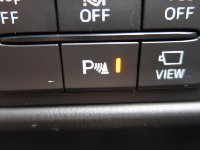 コーナーセンサー!車両周辺の障害物を感知して運転手に警告音で知らせます☆