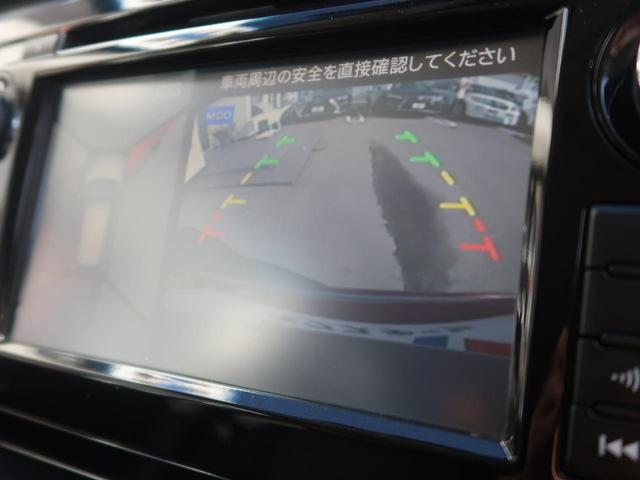全方位周囲カメラが装備されています♪上から見下ろしたような映像が映し出されるので、苦手な縦列駐車も安心してできますね♪