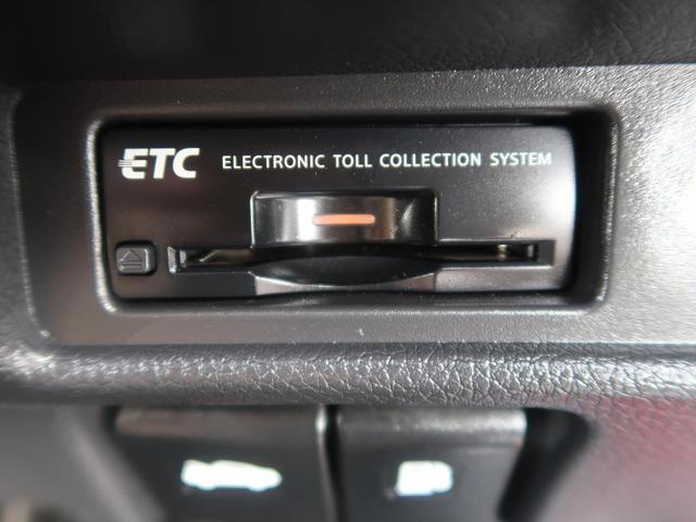最近では必須となっておりますETC。高速道路使用時スムーズにETCレーンを通り抜けることが可能ですよ♪*ETCマイレージ登録も強くおすすめいたします。