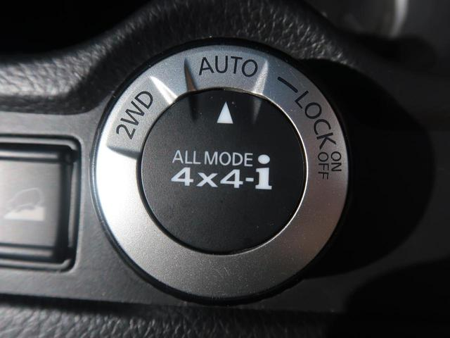4×4アクセルを踏むと同時に、各種センサーの情報から、4WDコンピューターが走行状態を判断。走行状況に応じて前後トルク配分を切り替え、滑りやすい路面でも安定した走りを可能になります。