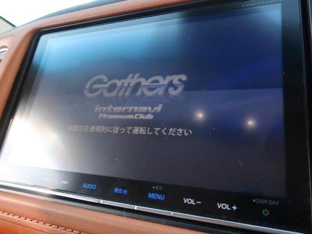 【純正SDナビ】 地デジ 『嬉しいナビ付き車両ですので、ドライブも安心です☆もちろん各種最新ナビをご希望のお客様はスタッフまでご相談下さい♪』