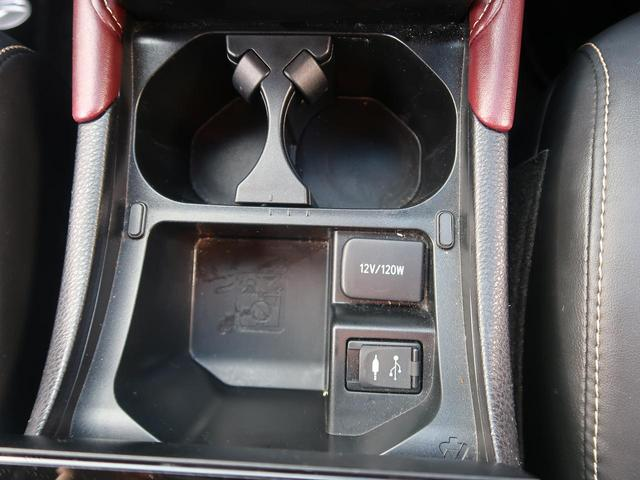 「トヨタ」「ハリアー」「SUV・クロカン」「宮城県」の中古車44