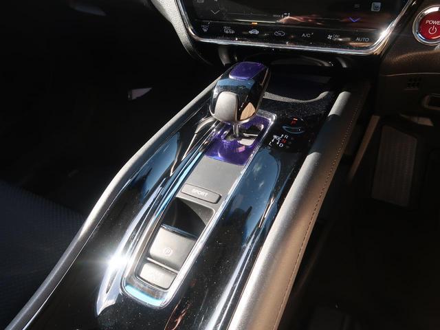 「ホンダ」「ヴェゼル」「SUV・クロカン」「宮城県」の中古車50