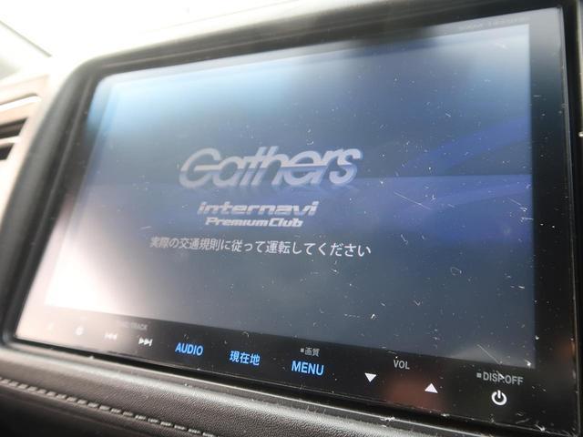 ハイブリッドX・Lパッケージ 4WD 8型SDナビ 寒冷地(2枚目)