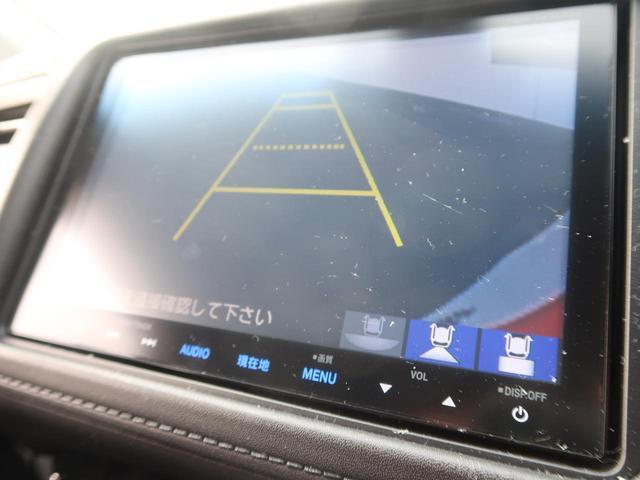 ハイブリッドX・Lパッケージ 4WD 8型SDナビ 寒冷地(3枚目)