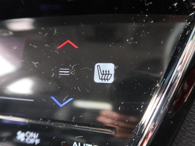 ハイブリッドX・Lパッケージ 4WD 8型SDナビ 寒冷地(7枚目)