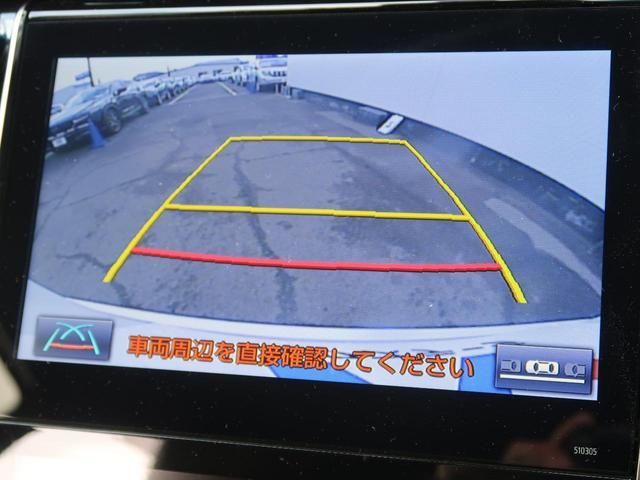 プレミアム 現行型 4WD コネクトナビ 純正エアロ 寒冷地(3枚目)
