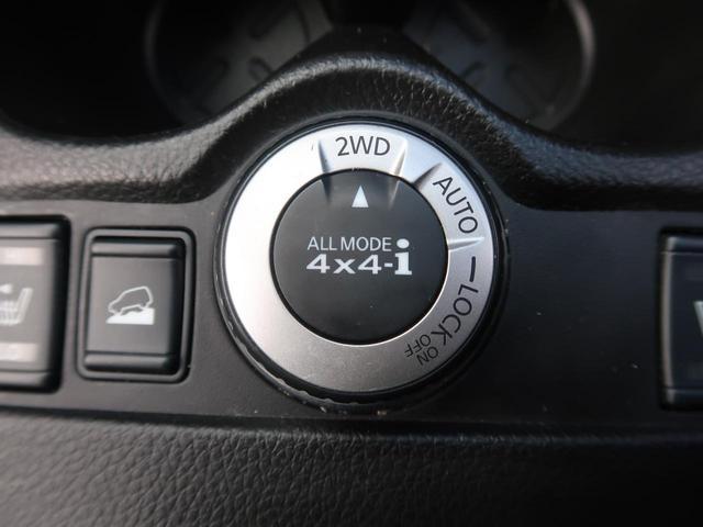 20X エマージェンシーブレーキパッケージ SDナビ 禁煙車(5枚目)