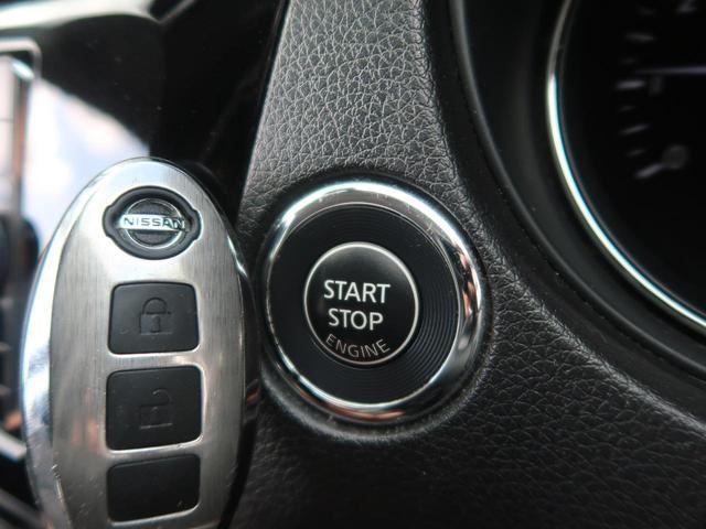 20X エマージェンシーブレーキパッケージ SDナビ 禁煙車(9枚目)