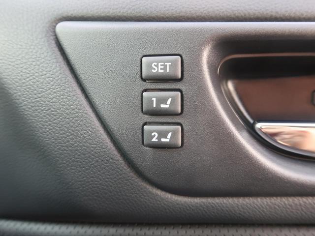 「スバル」「レガシィアウトバック」「SUV・クロカン」「宮城県」の中古車10