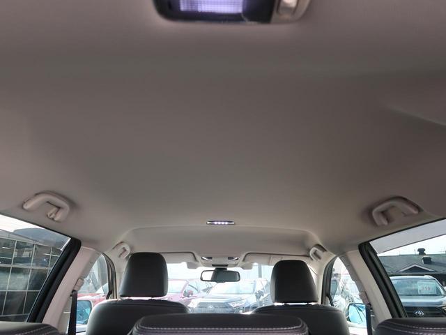 「スバル」「レガシィアウトバック」「SUV・クロカン」「宮城県」の中古車31