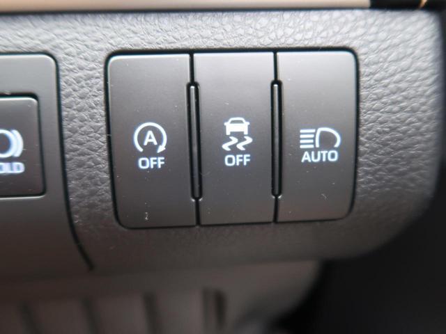 エレガンス 4WD 登録済未使用車 現行 モデリスタエアロ(29枚目)