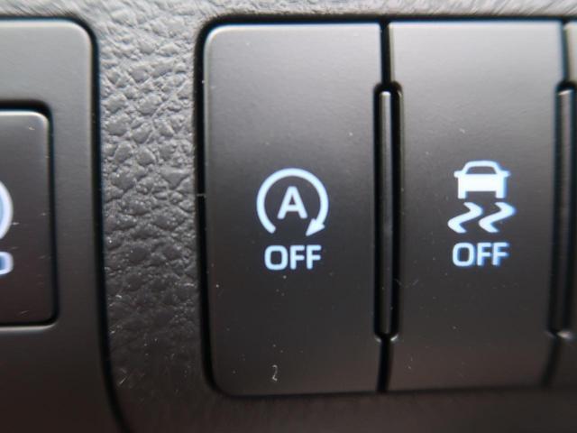 エレガンス 4WD 登録済未使用車 現行 モデリスタエアロ(30枚目)