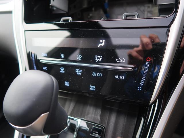 エレガンス 4WD 登録済未使用車 現行 モデリスタエアロ(33枚目)
