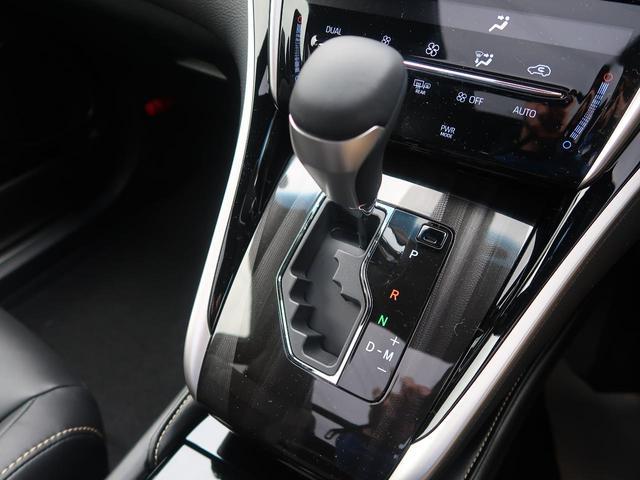 エレガンス 4WD 登録済未使用車 現行 モデリスタエアロ(34枚目)