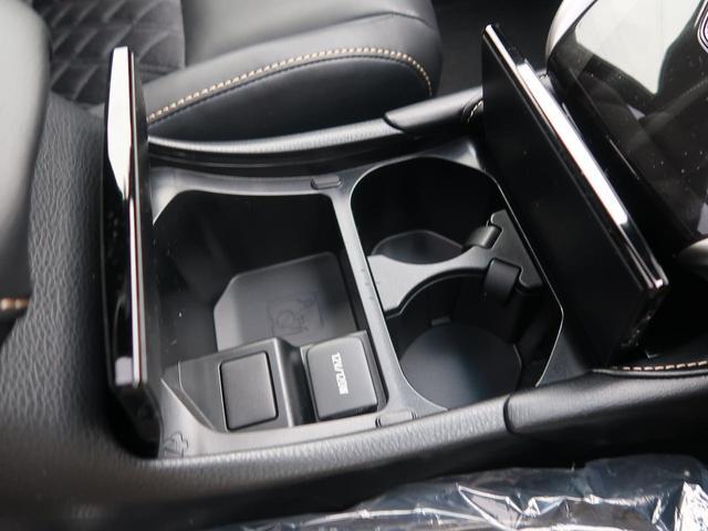 エレガンス 4WD 登録済未使用車 現行 モデリスタエアロ(36枚目)
