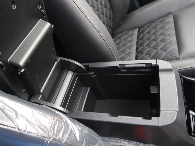 エレガンス 4WD 登録済未使用車 現行 モデリスタエアロ(38枚目)