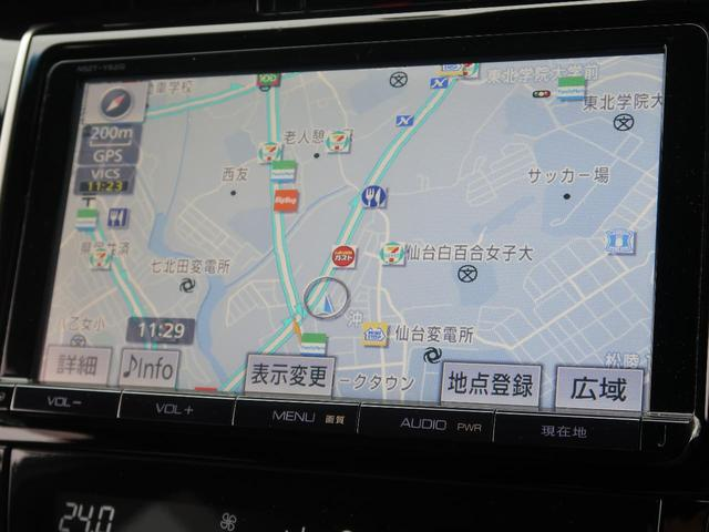 プレミアム 純正9型SDナビ エアロ バックカメラ 禁煙車(54枚目)