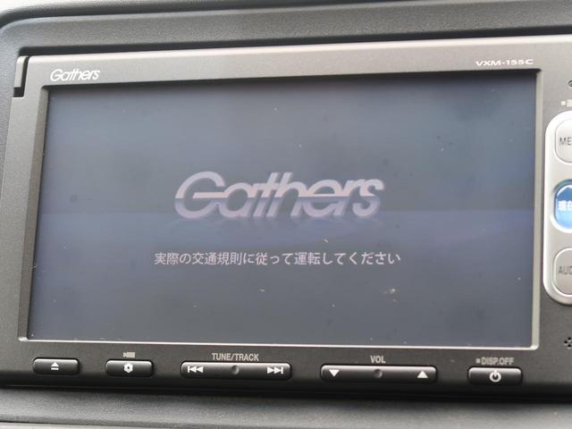 「ホンダ」「ヴェゼル」「SUV・クロカン」「宮城県」の中古車3