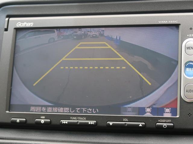 「ホンダ」「ヴェゼル」「SUV・クロカン」「宮城県」の中古車4