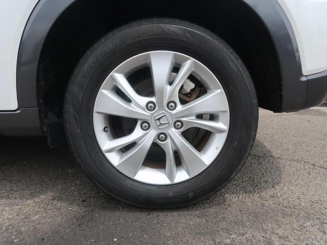 「ホンダ」「ヴェゼル」「SUV・クロカン」「宮城県」の中古車24